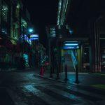 Stadt Nacht